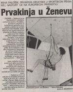Večernji list 1995.